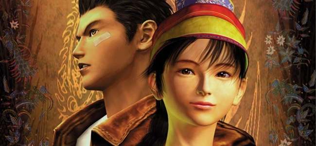 shenmue-25498