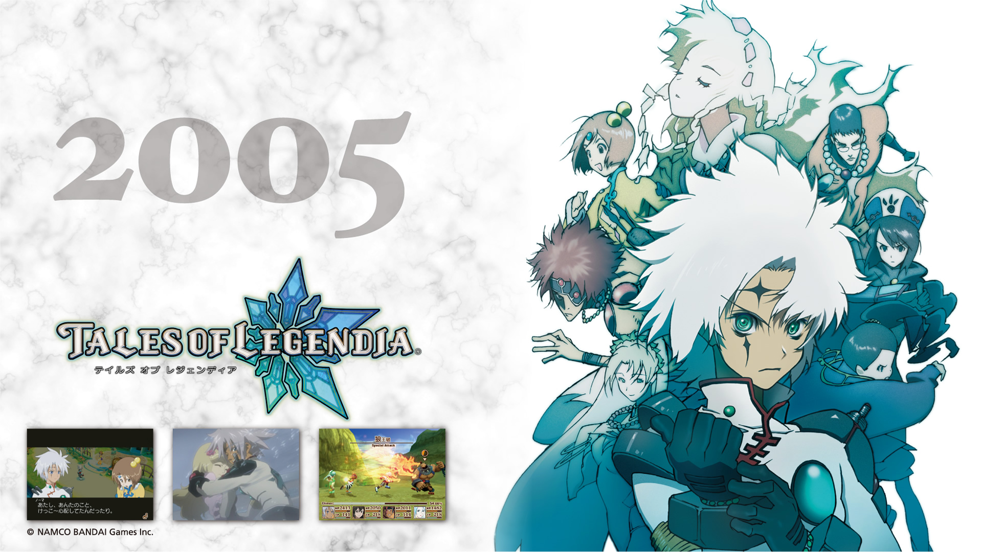 Next Tales Of Site Has Legendia Abyss Hearts And Graces