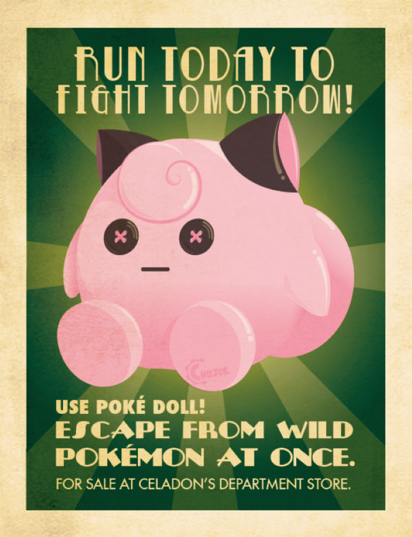 retro pokemon ads (6)