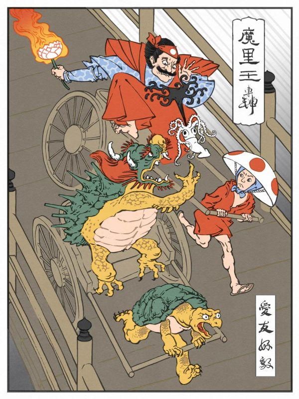 japanese woodblock prints video game 2