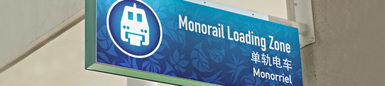 monorail-sign-wide